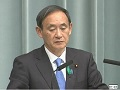 Conference by the Chief Cabinet Secretary(April 17, 2014(PM))