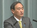 Conference by the Chief Cabinet Secretary(April 21, 2014(PM))