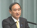 Conference by the Chief Cabinet Secretary(April 25, 2014(AM))