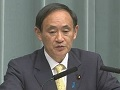 Conference by the Chief Cabinet Secretary(June 17, 2014(PM))