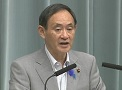 Conference by the Chief Cabinet Secretary(July 4, 2014(AM))
