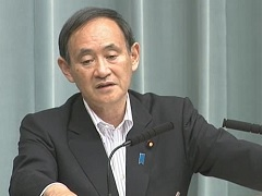 Conference by the Chief Cabinet Secretary(July 9, 2014(PM))