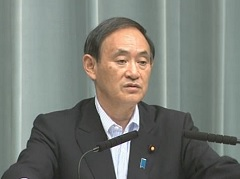 Conference by the Chief Cabinet Secretary(July 14, 2014(AM))