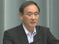 Conference by the Chief Cabinet Secretary(July 14, 2014(PM))