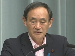 Conference by the Chief Cabinet Secretary(July 15, 2014(PM))