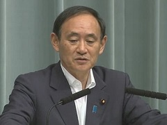 Conference by the Chief Cabinet Secretary(July 16, 2014(AM))