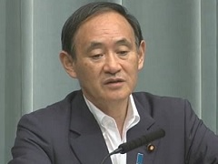 Conference by the Chief Cabinet Secretary(July 16, 2014(PM))