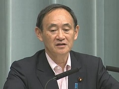 Conference by the Chief Cabinet Secretary(July 17, 2014(AM))