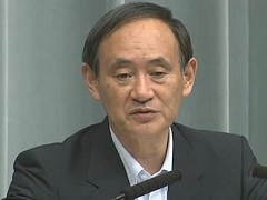 Conference by the Chief Cabinet Secretary(July 18, 2014(PM))