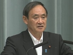 Conference by the Chief Cabinet Secretary(July 22, 2014(AM))
