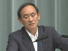 Conference by the Chief Cabinet Secretary(July 25, 2014(PM))