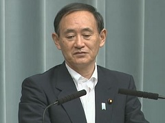 Conference by the Chief Cabinet Secretary(July 28, 2014(AM))
