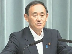 Conference by the Chief Cabinet Secretary(July 28, 2014(PM))