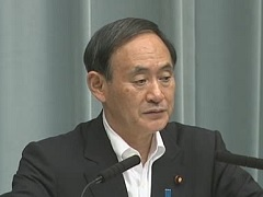 Conference by the Chief Cabinet Secretary(July 30, 2014(PM))