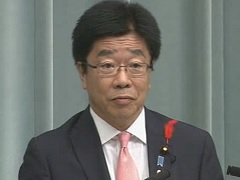 Conference by the Chief Cabinet Secretary(October 1, 2014(AM))