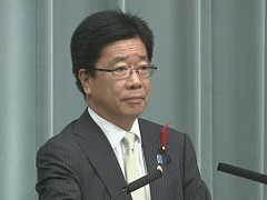 Conference by the Chief Cabinet Secretary(October 2, 2014(AM))