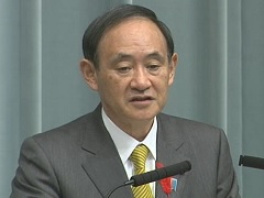 Conference by the Chief Cabinet Secretary(October 3, 2014(AM))