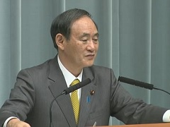 Conference by the Chief Cabinet Secretary(October 3, 2014(PM))
