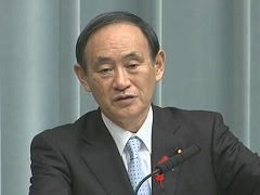 Conference by the Chief Cabinet Secretary(October 6, 2014(PM))