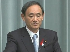 Conference by the Chief Cabinet Secretary(October 7, 2014(PM))