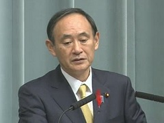 Conference by the Chief Cabinet Secretary(October 8, 2014(PM))