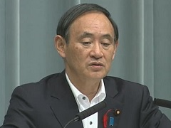 Conference by the Chief Cabinet Secretary(October 9, 2014(PM))