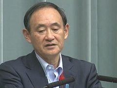 Conference by the Chief Cabinet Secretary(October 10, 2014(AM))