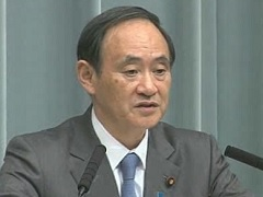 Conference by the Chief Cabinet Secretary(October 14, 2014(AM))