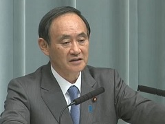 Conference by the Chief Cabinet Secretary(October 14, 2014(PM))
