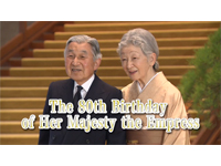 The 80th Birthday of Her Majesty the Empress