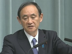 Conference by the Chief Cabinet Secretary(October 20, 2014(AM))