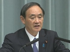 Conference by the Chief Cabinet Secretary(October 20, 2014(PM))