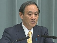 Conference by the Chief Cabinet Secretary(October 21, 2014(AM))