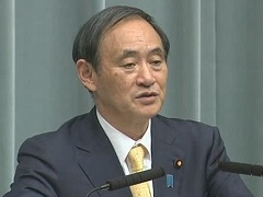 Conference by the Chief Cabinet Secretary(October 21, 2014(PM))