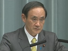 Conference by the Chief Cabinet Secretary(October 23, 2014(PM))