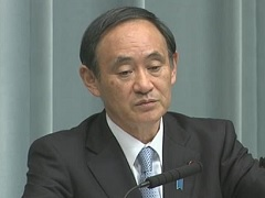 Conference by the Chief Cabinet Secretary(October 24, 2014(PM))