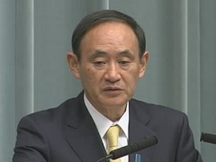 Conference by the Chief Cabinet Secretary(October 27, 2014(AM))