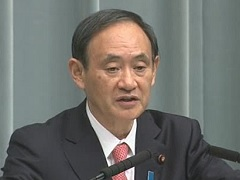 Conference by the Chief Cabinet Secretary(October 28, 2014(AM))