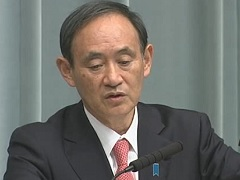 Conference by the Chief Cabinet Secretary(October 28, 2014(PM))
