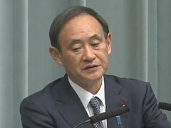 Conference by the Chief Cabinet Secretary(October 29, 2014(PM))
