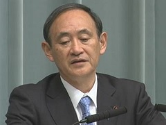 Conference by the Chief Cabinet Secretary(October 30, 2014(AM))