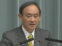 Conference by the Chief Cabinet Secretary(October 31, 2014(AM))