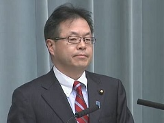 Conference by the Chief Cabinet Secretary(December 2, 2014(AM))