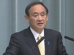 Conference by the Chief Cabinet Secretary(December 9, 2014(AM))