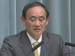 Conference by the Chief Cabinet Secretary(December 15, 2014(AM))