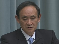 Conference by the Chief Cabinet Secretary(December 16, 2014(AM))