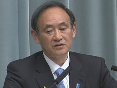 Conference by the Chief Cabinet Secretary(December 16, 2014(PM))