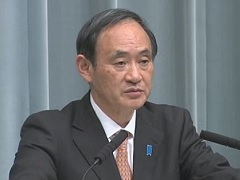 Conference by the Chief Cabinet Secretary(December 17, 2014(AM))