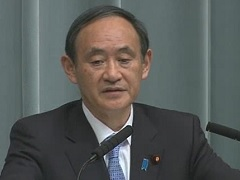 Conference by the Chief Cabinet Secretary(January 13, 2015(AM))