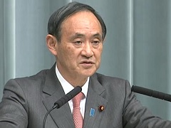 Conference by the Chief Cabinet Secretary(January 20, 2015(PM))